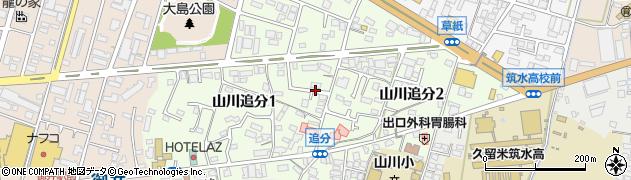 福岡県久留米市山川追分周辺の地図