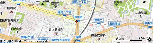福岡県久留米市通東町周辺の地図
