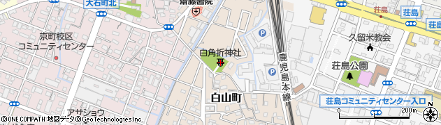 白角折神社周辺の地図