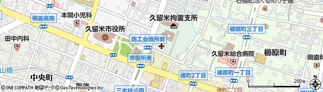 福岡県弁護士会筑後部会柳川法律相談センター 受付周辺の地図