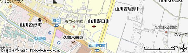 福岡県久留米市山川野口町周辺の地図