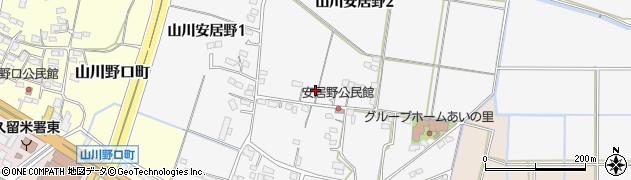 福岡県久留米市山川安居野周辺の地図