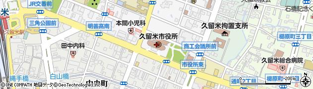久留米市役所総務部 情報政策課周辺の地図