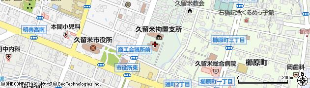 福岡地方裁判所 久留米支部会計係周辺の地図