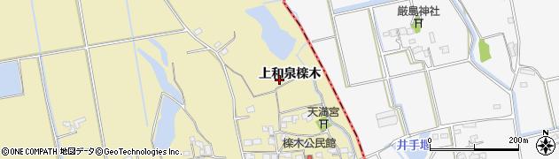 佐賀県佐賀市久保泉町(上和泉檪木)周辺の地図