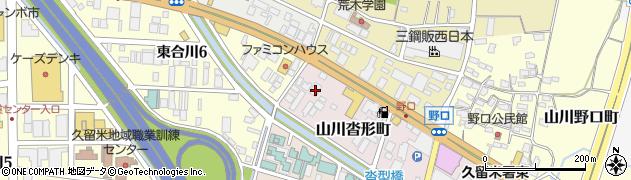 福岡県久留米市山川沓形町周辺の地図