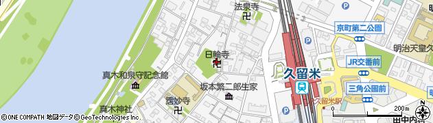 日輪寺周辺の地図