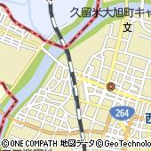 九州旅客鉄道株式会社 JR九州旅行久留米支店