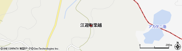長崎県佐世保市江迎町栗越周辺の地図