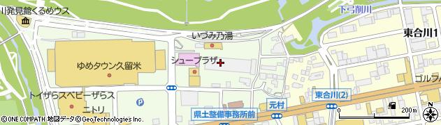 佐川急便株式会社久留米営業所お問合せ専用周辺の地図