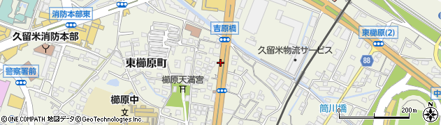 福岡県久留米市東櫛原町周辺の地図