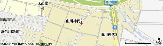 福岡県久留米市山川神代周辺の地図