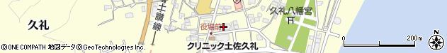 高知県高岡郡中土佐町周辺の地図