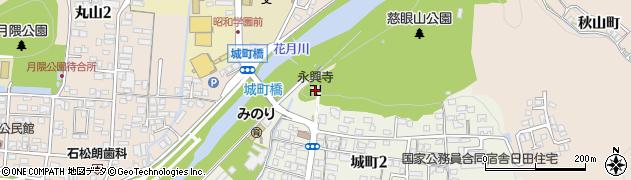 永興寺周辺の地図