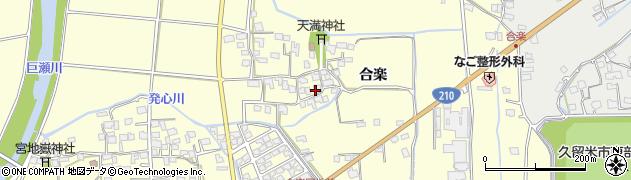 福岡県久留米市大橋町(合楽)周辺の地図