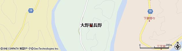 高知県中土佐町(高岡郡)大野見長野周辺の地図