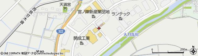 福岡県久留米市宮ノ陣町(若松)周辺の地図
