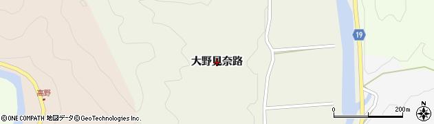 高知県中土佐町(高岡郡)大野見奈路周辺の地図
