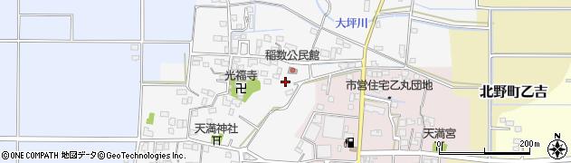 福岡県久留米市北野町稲数周辺の地図