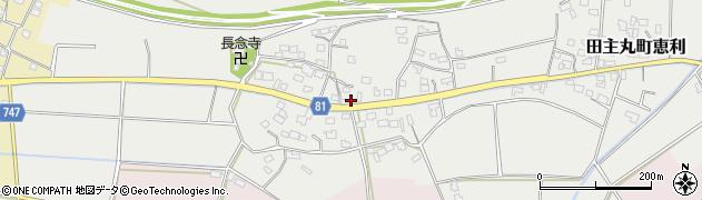 福岡県久留米市田主丸町恵利周辺の地図