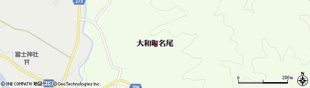 佐賀県佐賀市大和町大字名尾周辺の地図