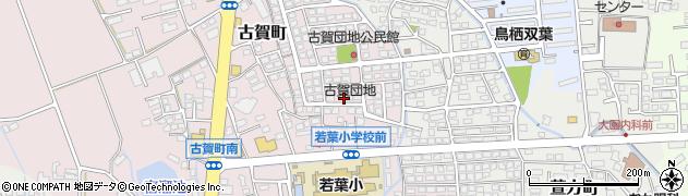佐賀県鳥栖市古賀町周辺の地図