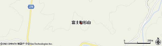 佐賀県佐賀市富士町大字杉山周辺の地図