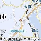 高知県須崎市