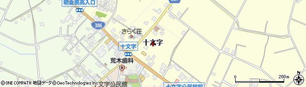 朝倉 市 天気 雨雲 レーダー