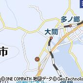高知県須崎市大間本町