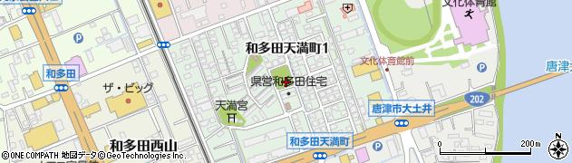 佐賀県唐津市和多田天満町周辺の地図