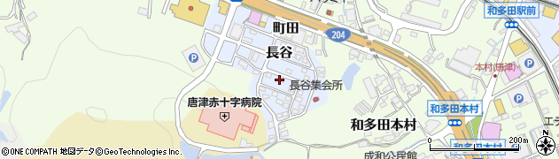 佐賀県唐津市長谷周辺の地図