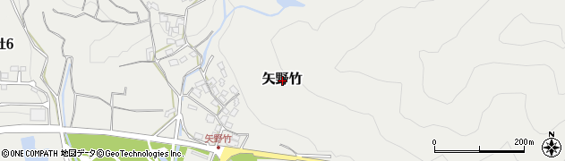 福岡県朝倉市矢野竹周辺の地図