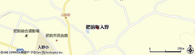 佐賀県唐津市肥前町入野周辺の地図