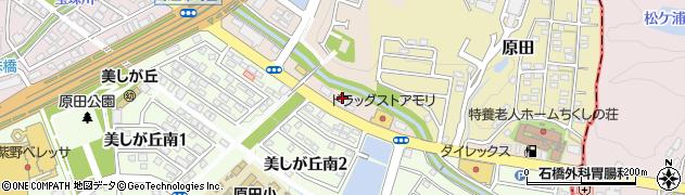 明光義塾美しが丘教室周辺の地図