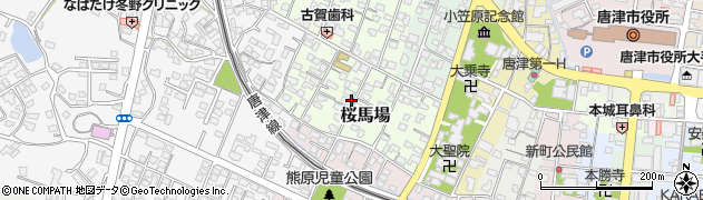 佐賀県唐津市桜馬場周辺の地図