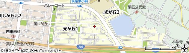 福岡県筑紫野市光が丘周辺の地図