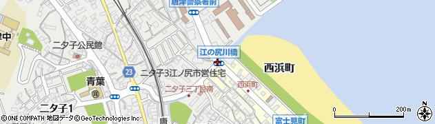 江の尻川橋周辺の地図
