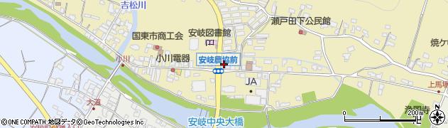 大分県国東市安岐町瀬戸田655周辺の地図