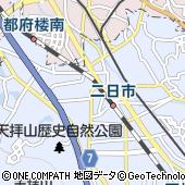 福岡県筑紫野市