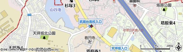 武蔵台高入口周辺の地図