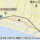 南海トラフ地震対策推進 安芸地域本部