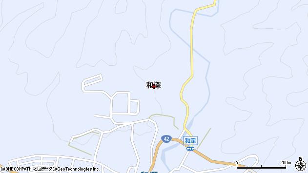 〒649-3523 和歌山県東牟婁郡串本町和深の地図