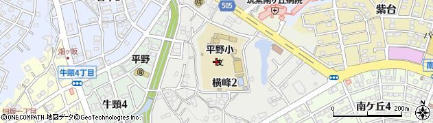 福岡県大野城市横峰周辺の地図