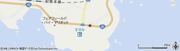 けんゆうえすみ診療所周辺の地図