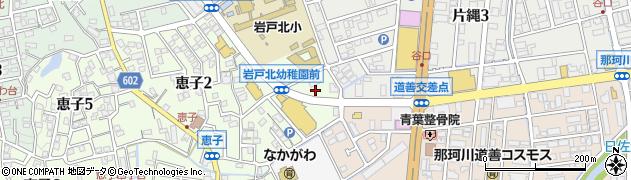 オートレインボー周辺の地図