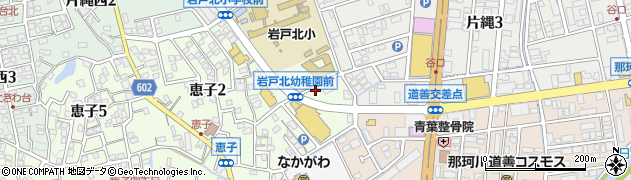 大新電興有限会社周辺の地図