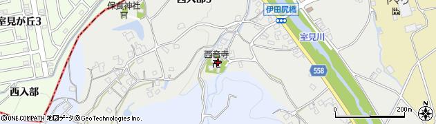 西音寺周辺の地図
