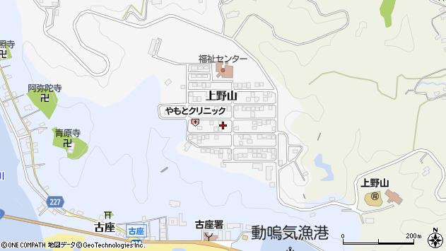 〒649-4114 和歌山県東牟婁郡串本町上野山の地図