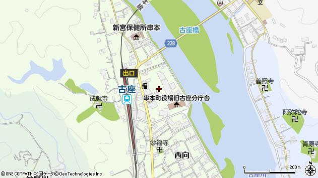 〒649-4122 和歌山県東牟婁郡串本町西向の地図